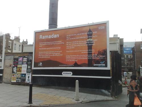 Quit Smoking cigarettes for Ramadan
