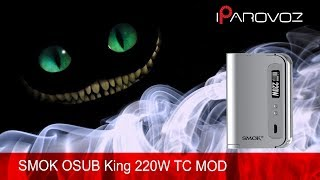 SMOK OSUB King 220W TC MOD Блиц обзор