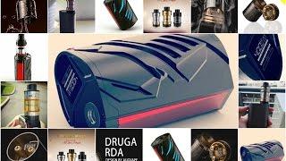 Smok 400W Mod-Pharaoh RTA-Augvape Druga Squonk RDA-V.G.Information