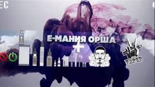 #emania #емания обзор Smok Vape Pen Plus 3000mah
