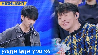 Clip: Wei Hongyu&#39s &quotQuit Smoking cigarettes&quot Display Surprises Everybody | Youth With You S3 EP02 | 青春有你3 | iQiyi