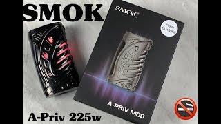 SMOK A-PRIV 225W BOX MOD